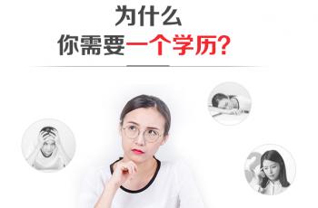 湖北省2020年10月高等教育自学考试网上报名通知