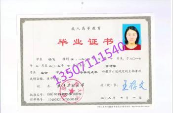 武汉工程大学成教函授成考成人高考招生专业