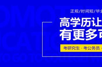 中南财经政法大学成教函授成考成人高考招生专业