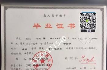湖北中医药大学成教函授成考成人高考招生专业