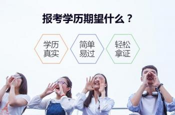 武汉纺织大学成教函授成考成人高考招生专业