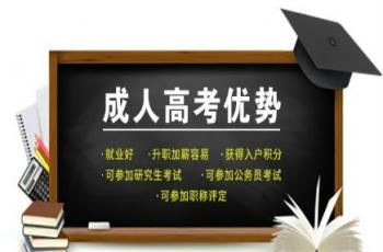 江汉大学成教函授成考成人高考招生专业