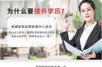 湖北工业大学成教函授成考成人高考招生专业