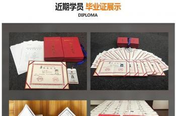 荆州理工职业学院成教函授成考成人高考招生专业