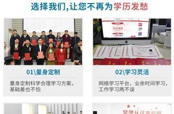 黄冈师范学院成教函授成考成人高考招生专业