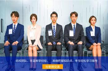 湖北中医药高等专科学校成教函授成考成人高考招生专业