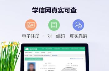 荆州职业技术学院成教函授成考成人高考招生专业