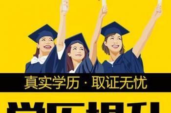 武汉科技大学成人高考成教函授成人高等教育招生简章
