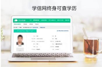 武汉纺织大学成教函授成考成人高考招生简章报名电话