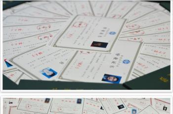 中南财经政法大学成教函授成人高考成考最新招生专业