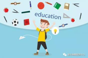 江汉大学成人高考成教函授成考最新招生专业