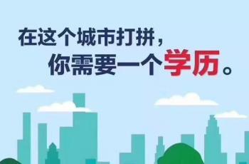 华中农业大学成人高考函授成教成考最新招生专业