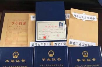 湖北中医药高等专科学校成人高考成教函授成考最新招生专