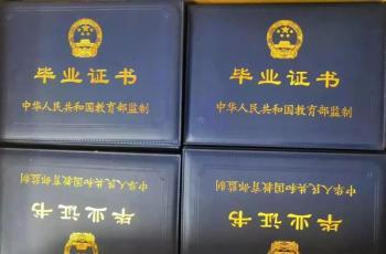 武汉轻工大学成人高考成考函授成教最新招生专业