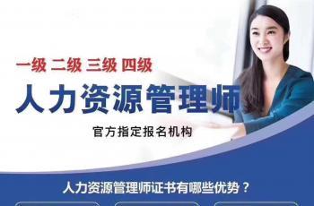 关于武汉工程大学自考专升本2021年上半年办理学位证的通知