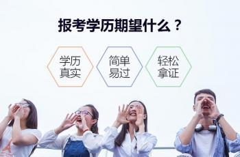 武汉音乐学院2021年成人高考成教函授成考成人自考报考流程