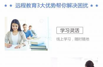 江苏省成人高考成人业余函授成教成考学历网上报名点报名