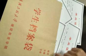 甘肃省成人高考成人业余函授成教成考学历网上报名点报名