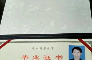 江西省成人高考成人业余函授成教成考学历网上报名点报名