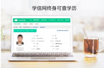 武汉市成人高考成人业余函授成教成考学历网上报名点报名